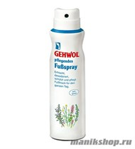102350800 Gehwol Sensitive FuBspray Дезодорант для ног 150мл - фото 25141