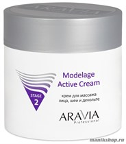 6006 Aravia Крем для массажа Modelage Active Cream 300мл - фото 89027