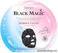 629483 Shary Black Magic Кислородная маска для лица BUBBLE CLEAN - фото 91780